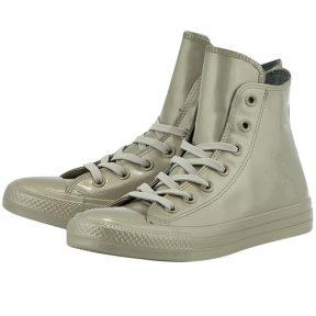 Converse – Converse Chuck Taylor 553269C-3 – ΧΡΥΣΟ